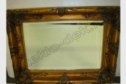 Nastennoe zerkalo s facetom v rame (3)